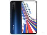 iQOO Z1(8GB/256GB/全网通/5G版)