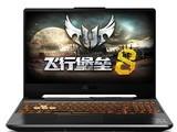 华硕飞行堡垒8(i5 10300H/8GB/512GB/GTX1650Ti)