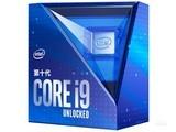 Intel 酷睿i9 10900K