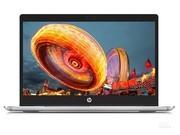 【官方正 品 假一赔十】惠普 ProBook 455 G7(R7 4700U/16GB/512GB/集显)