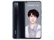 华为 nova 7(8GB/256GB/5G版/全网通)【领500元代金券】加微信18031060001