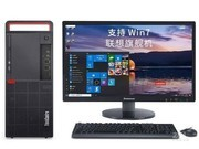 联想ThinkCentre M920t(i7 9700/32GB/512GB+2TB/RX550X/23LCD)