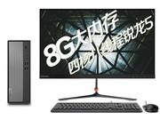 联想 IdeaCentre 天逸510S(R5 3500U/8GB/1TB/集显/23LCD)