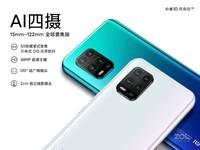 小米10青春版(6GB/128GB/全网通/5G版)发布会回顾6