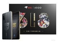 iQOO 3(12GB/128GB/全网通/5G版/变形金刚限量版)外观图0