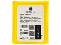 苹果iPhone 8原装电池