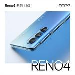 OPPO Reno4(8GB/128GB/全網通/5G版)官方圖5