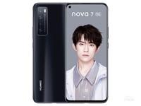 华为 nova 7(8GB/256GB/5G版/全网通)直降到手价2999元红色7号色3058元