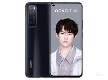 华为nova 7(8GB/256GB/5G版/全网通)