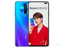 Redmi K30i(6GB/128GB/全网通/5G版)