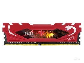 棘蛇16GB DDR4 3000(台式机)