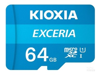 铠侠EXCERIA 极至瞬速系列(64GB)