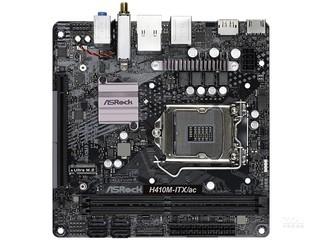 华擎H410M-ITX/ac