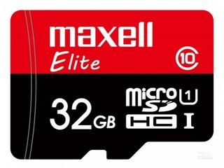麦克赛尔MXMSDE-32G