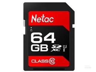 朗科P600(64GB)
