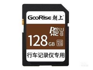 朝上行车记录仪内存卡(128GB)