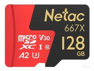 朗科P500超至尊PRO(128GB)