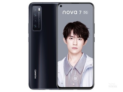 华为 nova 7(8GB/256GB/5G版/全网通)