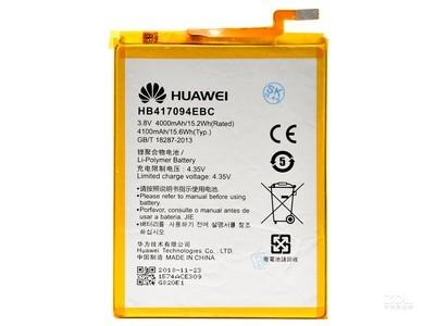 华为 Mate7原装电池(HB417094EBC)