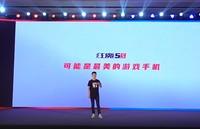 努比亚红魔5S(16GB/256GB/全网通/5G版)发布会回顾6