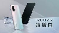 iQOO Z1x(8GB/256GB/全网通/5G版)发布会回顾5