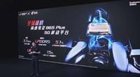 ROG 游戏手机3经典版(12GB/128GB/全网通/5G版)发布会回顾5
