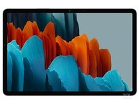 三星 Galaxy Tab S7(6GB/128GB/WLAN版)