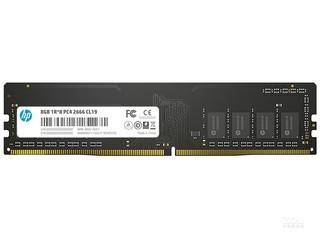 HP V2 8GB DDR4 2666
