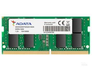 威刚万紫千红 16GB DDR4 3200(笔记本)