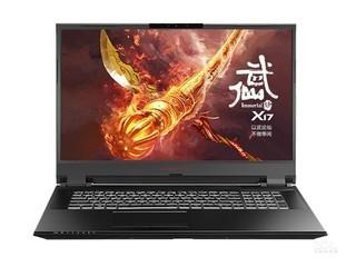 吾空X17武仙(i7 10875H/16GB/512GB/RTX2060OC)