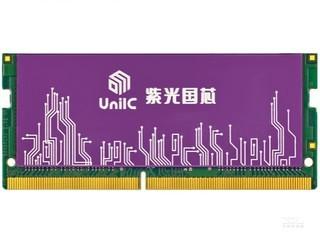 紫光16GB DDR4 2666 马甲条