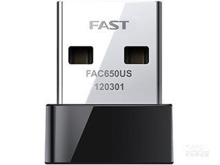 FAST FAC650US