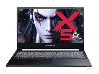 吾空X5空妖(R9 3900/16GB/512GB/RTX2060OC)
