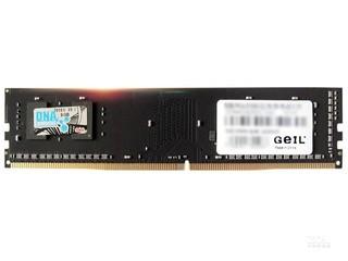金邦4GB DDR4 2666(台式机)