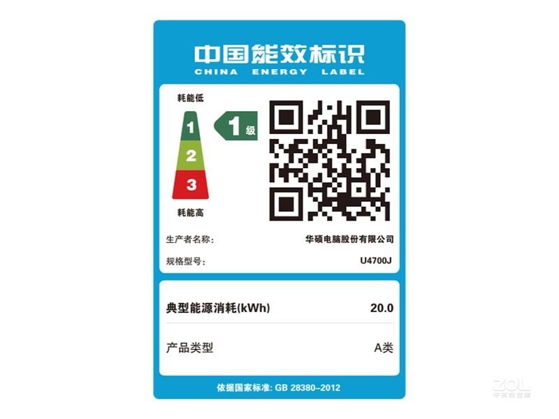 华硕灵耀14(i7 1065G7/16GB/512GB/核显)