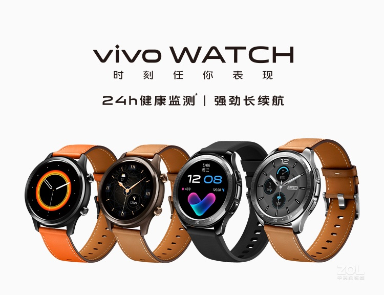 vivo WATCH 42mm评测图解产品亮点图片1