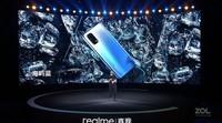 realme X7(6GB/128GB/全网通/5G版)发布会回顾1