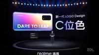 realme X7 Pro(8GB/128GB/全网通/5G版)发布会回顾6
