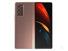 三星 Galaxy Z Fold2(12GB/512GB/全网通/5G版)询价微信18612812143,微信下单立减200.手机精修 价格低廉