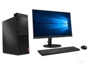 联想 启天M520(R7 PRO 2700/8GB/128GB+1TB/2G独显/21.5LCD)