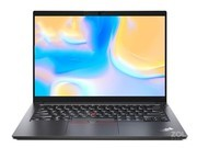 ThinkPad E14 锐龙版(R5 4600U/8GB/512GB/集显)