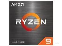 AMD Ryzen 9 5000