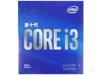 Intel 酷睿i3 10100F安徽799元