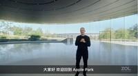 苹果iPhone 12 mini(4GB/64GB/全网通/5G版)发布会回顾3