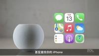 苹果iPhone 12 Pro Max(6GB/256GB/全网通/5G版)发布会回顾0