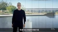 蘋果iPhone 12 Pro Max(6GB/128GB/全網通/5G版)發布會回顧6