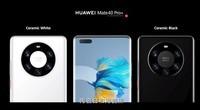 华为Mate40 Pro+(12GB/256GB/全网通/5G版)发布会回顾5