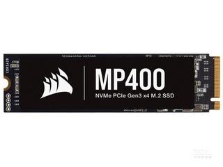 海盗船MP400(8TB)