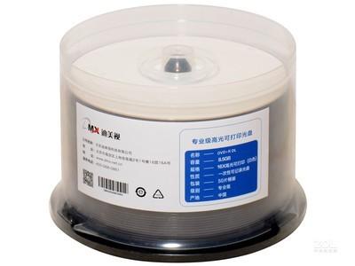 迪美视专业级光盘DVD-R DL 8.5G空白光盘存储 16x可打印 喷墨可打印光盘 50片/桶