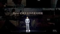 OPPO Reno5 Pro+(8GB/128GB/全网通/5G版)发布会回顾3